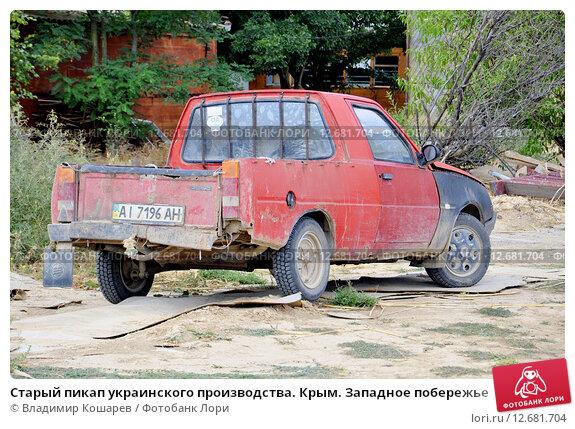 Украинский пикап фото
