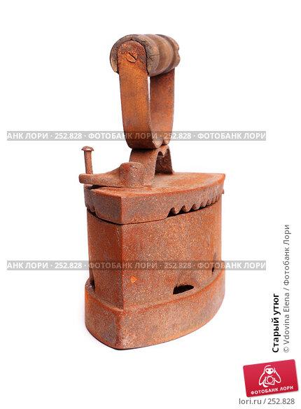 Купить «Старый утюг», фото № 252828, снято 27 февраля 2008 г. (c) Vdovina Elena / Фотобанк Лори