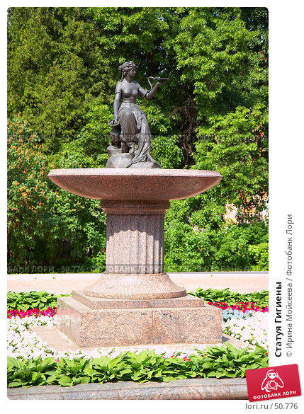 Статуя Гигиены, эксклюзивное фото № 50776, снято 31 мая 2007 г. (c) Ирина Мойсеева / Фотобанк Лори
