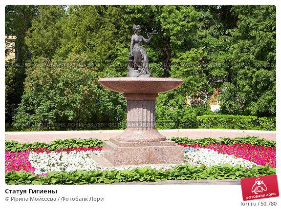 Статуя Гигиены, эксклюзивное фото № 50780, снято 31 мая 2007 г. (c) Ирина Мойсеева / Фотобанк Лори