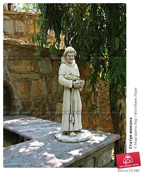 Статуя монаха, фото № 6184, снято 21 августа 2017 г. (c) Маргарита Лир / Фотобанк Лори