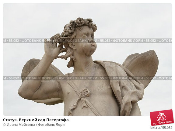 Статуя. Верхний сад Петергофа, эксклюзивное фото № 55052, снято 25 июня 2006 г. (c) Ирина Мойсеева / Фотобанк Лори