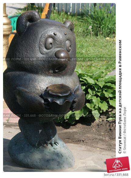 Статуя Винни Пуха на детской площадке в Раменском, фото № 331668, снято 13 июня 2008 г. (c) Snowcat / Фотобанк Лори