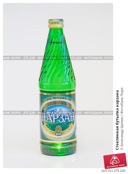 Стеклянная бутылка нарзана, эксклюзивное фото № 275220, снято 6 мая 2008 г. (c) Александр Щепин / Фотобанк Лори