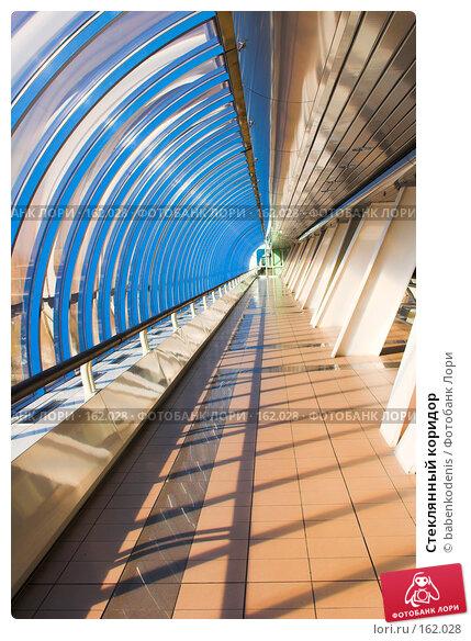 Купить «Стеклянный коридор», фото № 162028, снято 30 сентября 2007 г. (c) Бабенко Денис Юрьевич / Фотобанк Лори