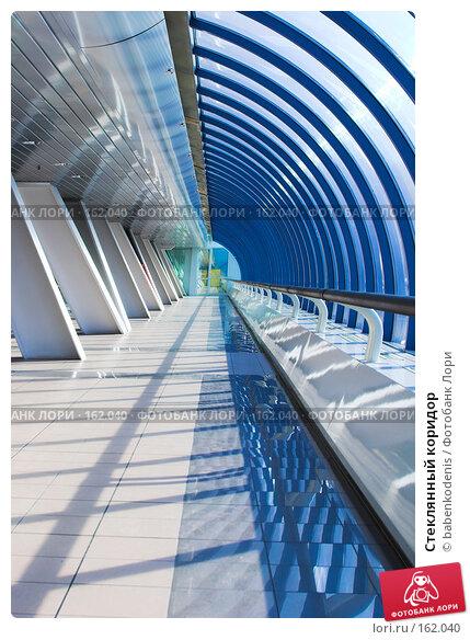 Стеклянный коридор, фото № 162040, снято 30 сентября 2007 г. (c) Бабенко Денис Юрьевич / Фотобанк Лори