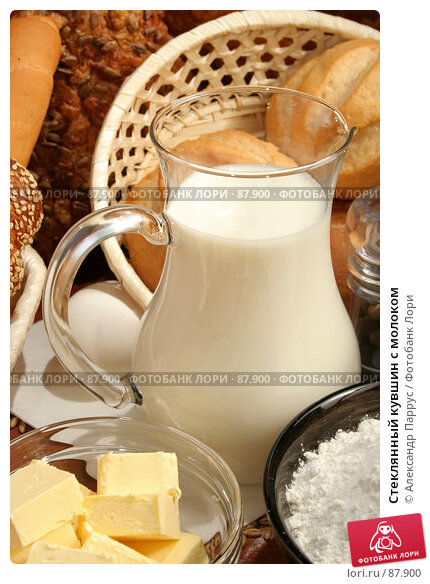Купить «Стеклянный кувшин с молоком», фото № 87900, снято 22 сентября 2007 г. (c) Александр Паррус / Фотобанк Лори