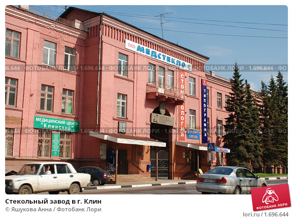 Купить «Стекольный завод в г. Клин», фото № 1696644, снято 9 мая 2010 г. (c) Яшукова Анна / Фотобанк Лори
