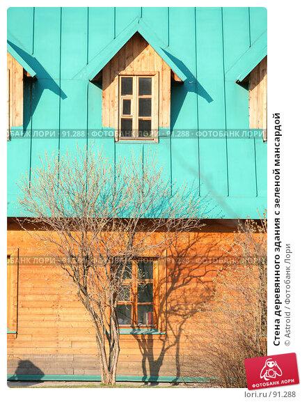 Стена деревянного здания с зеленой мансардой, фото № 91288, снято 16 апреля 2007 г. (c) Astroid / Фотобанк Лори