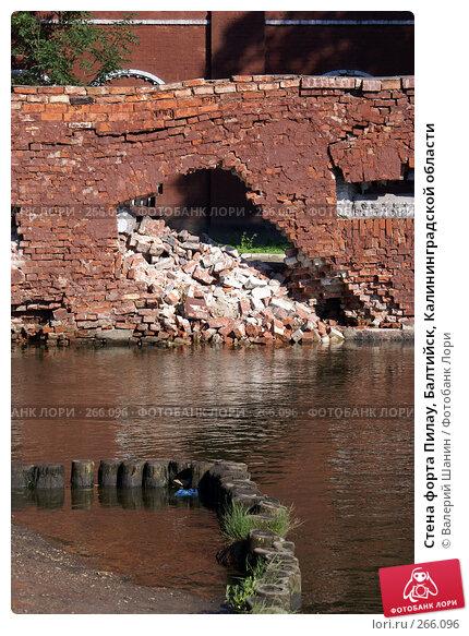 Стена форта Пилау, Балтийск, Калининградской области, фото № 266096, снято 23 июля 2007 г. (c) Валерий Шанин / Фотобанк Лори