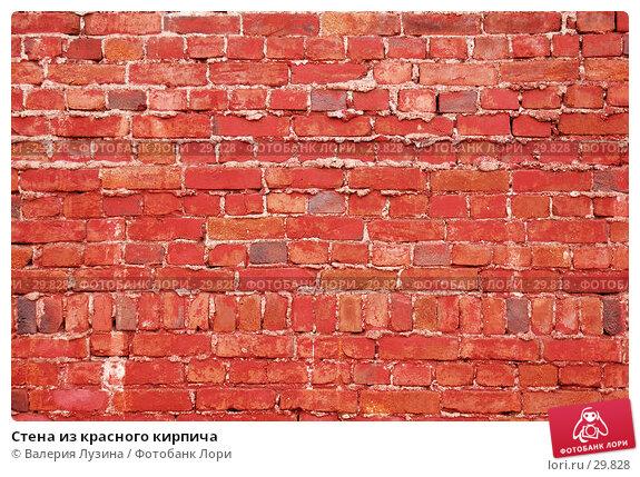 Купить «Стена из красного кирпича», фото № 29828, снято 4 апреля 2007 г. (c) Валерия Потапова / Фотобанк Лори