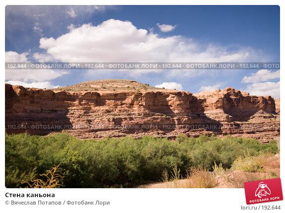 Купить «Стена каньона», фото № 192644, снято 7 октября 2007 г. (c) Вячеслав Потапов / Фотобанк Лори