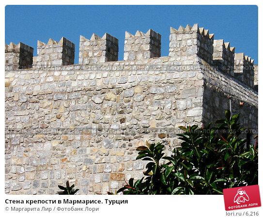 Купить «Стена крепости в Мармарисе. Турция», фото № 6216, снято 7 июля 2006 г. (c) Маргарита Лир / Фотобанк Лори
