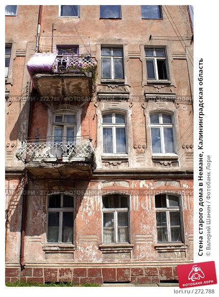 Стена старого дома в Немане, Калининградская область, фото № 272788, снято 26 июля 2007 г. (c) Валерий Шанин / Фотобанк Лори