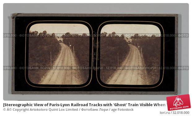 Купить «[Stereographic View of Paris-Lyon Railroad Tracks with 'Ghost' Train Visible When Viewed by Transmitted Light], ca. 1860, Albumen silver print, 6.2 x 6...», фото № 32018000, снято 17 мая 2017 г. (c) age Fotostock / Фотобанк Лори