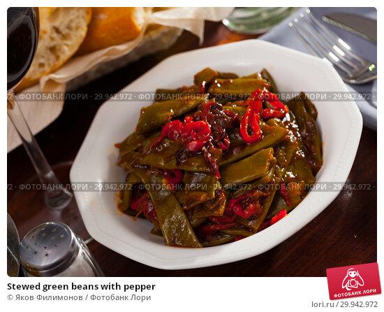 Купить «Stewed green beans with pepper», фото № 29942972, снято 26 марта 2019 г. (c) Яков Филимонов / Фотобанк Лори