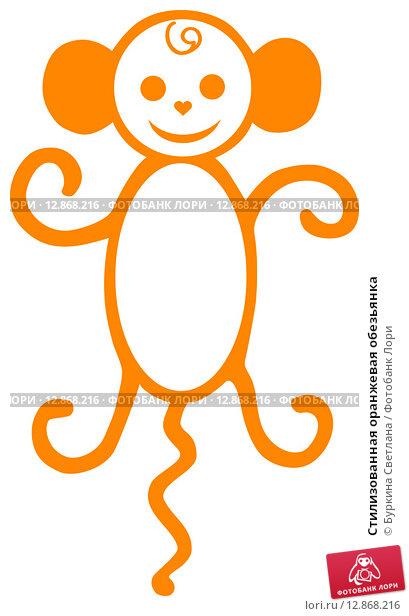 Стилизованная оранжевая обезьянка. Стоковая иллюстрация, иллюстратор Буркина Светлана / Фотобанк Лори