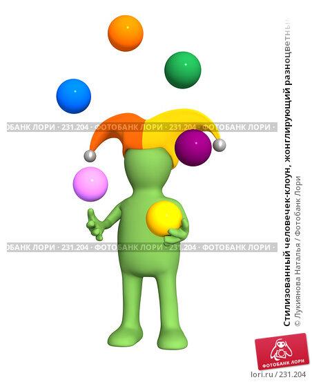 Стилизованный человечек-клоун, жонглирующий разноцветными шариками, иллюстрация № 231204 (c) Лукиянова Наталья / Фотобанк Лори