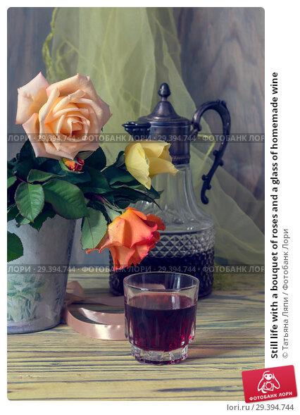 Купить «Still life with a bouquet of roses and a glass of homemade wine», фото № 29394744, снято 6 ноября 2018 г. (c) Татьяна Ляпи / Фотобанк Лори
