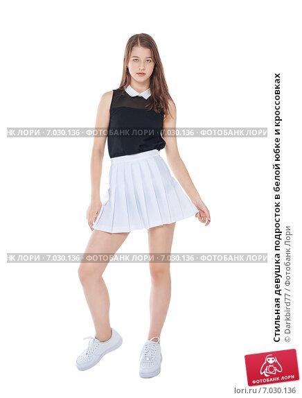 Подростки в юбках в контакте