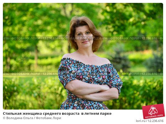 женщины среднего возраста фото