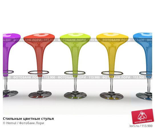 Стильные цветные стулья, иллюстрация № 113900 (c) Hemul / Фотобанк Лори