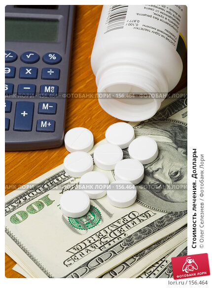 Стоимость лечения. Доллары, фото № 156464, снято 21 декабря 2007 г. (c) Олег Селезнев / Фотобанк Лори