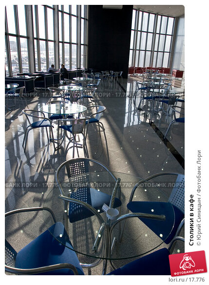 Столики в кафе, фото № 17776, снято 8 февраля 2007 г. (c) Юрий Синицын / Фотобанк Лори