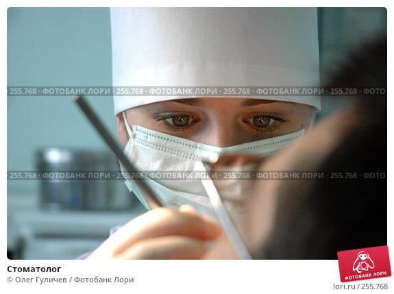 Стоматолог, фото № 255768, снято 27 июля 2007 г. (c) Олег Гуличев / Фотобанк Лори