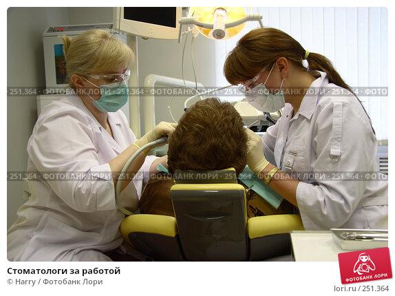 Стоматологи за работой, фото № 251364, снято 12 мая 2005 г. (c) Harry / Фотобанк Лори