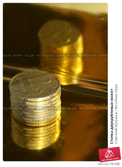 Стопка двухрублевых монет, фото № 14328, снято 15 июня 2006 г. (c) Евгений Батраков / Фотобанк Лори