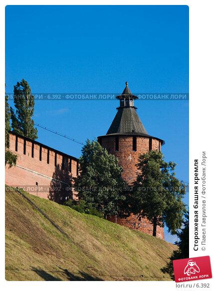 Сторожевая башня кремля, фото № 6392, снято 22 июля 2006 г. (c) Павел Гаврилов / Фотобанк Лори