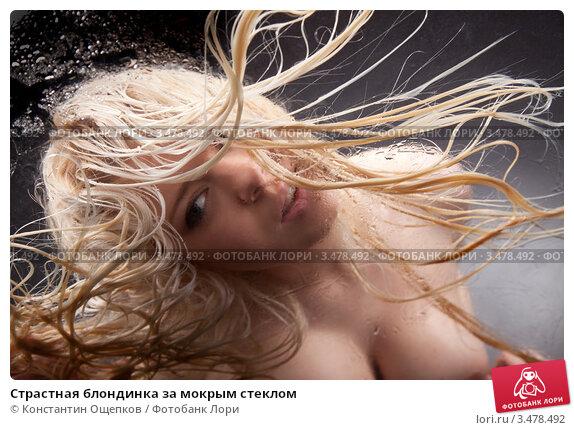 возбуждающее фото блондинки