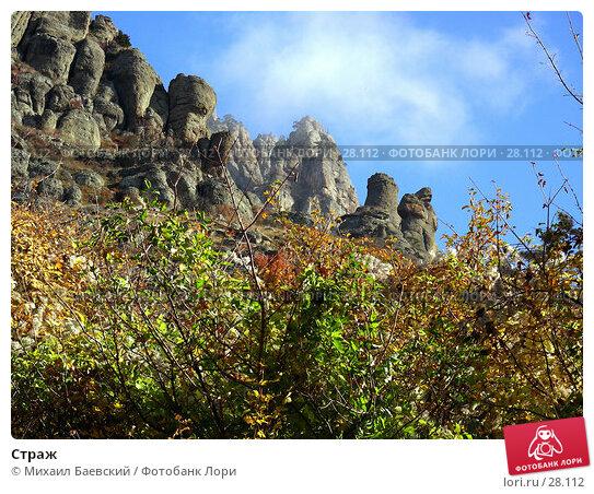 Страж, фото № 28112, снято 28 октября 2006 г. (c) Михаил Баевский / Фотобанк Лори