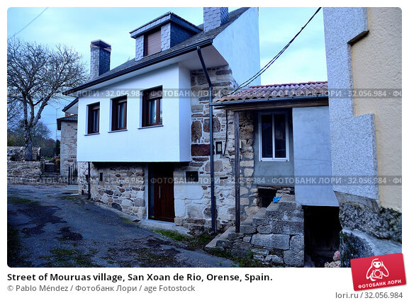 Street of Mouruas village, San Xoan de Rio, Orense, Spain. Стоковое фото, фотограф Pablo Méndez / age Fotostock / Фотобанк Лори