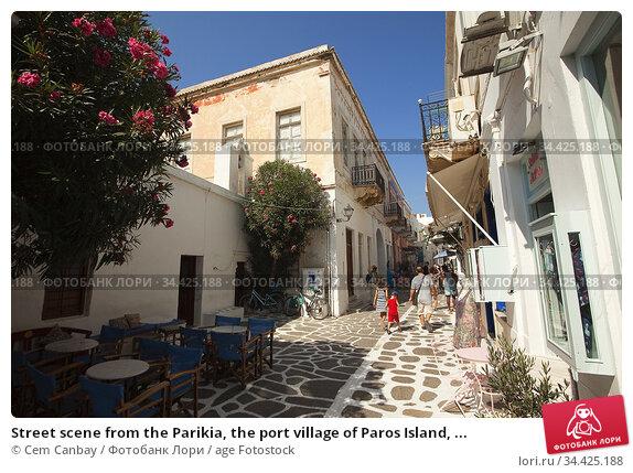 Street scene from the Parikia, the port village of Paros Island, ... (2018 год). Редакционное фото, фотограф Cem Canbay / age Fotostock / Фотобанк Лори