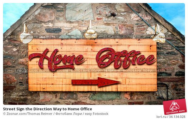 Купить «Street Sign the Direction Way to Home Office», фото № 34134028, снято 6 июля 2020 г. (c) easy Fotostock / Фотобанк Лори