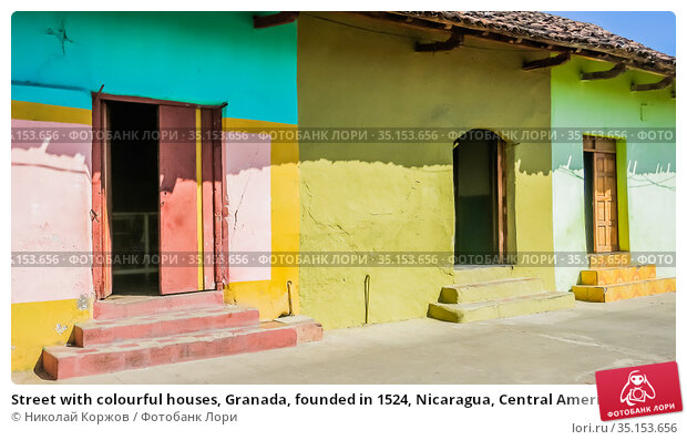 Street with colourful houses, Granada, founded in 1524, Nicaragua, Central America. Стоковое фото, фотограф Николай Коржов / Фотобанк Лори
