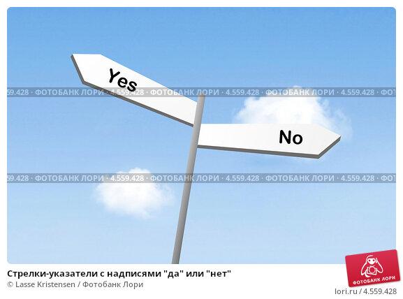 Москва  TransPhoto