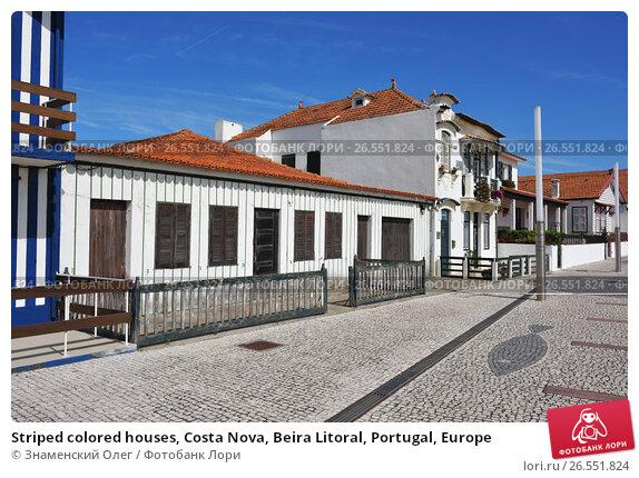 Striped colored houses, Costa Nova, Beira Litoral, Portugal, Europe, фото № 26551824, снято 10 июня 2017 г. (c) Знаменский Олег / Фотобанк Лори