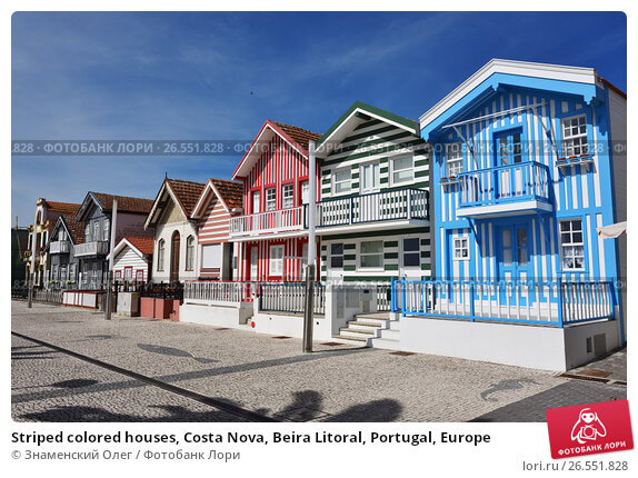 Купить «Striped colored houses, Costa Nova, Beira Litoral, Portugal, Europe», фото № 26551828, снято 10 июня 2017 г. (c) Знаменский Олег / Фотобанк Лори
