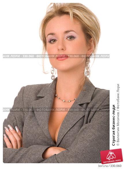 Строгая бизнес-леди, фото № 330060, снято 21 июня 2008 г. (c) Валентин Мосичев / Фотобанк Лори