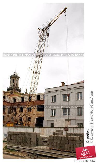 Стройка, фото № 305144, снято 29 апреля 2008 г. (c) Куракевич Иван / Фотобанк Лори