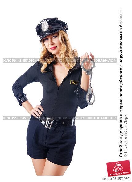 Девушки в форме и наручниках, эротика домашнее частное русское