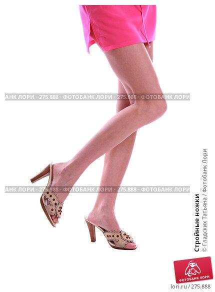 Стройные ножки, фото № 275888, снято 25 апреля 2007 г. (c) Гладских Татьяна / Фотобанк Лори