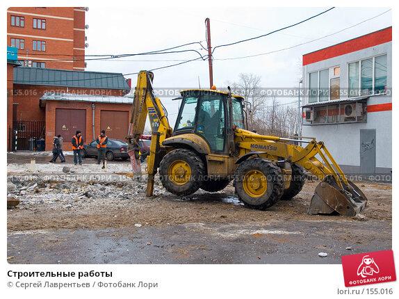 Строительные работы, фото № 155016, снято 16 декабря 2007 г. (c) Сергей Лаврентьев / Фотобанк Лори
