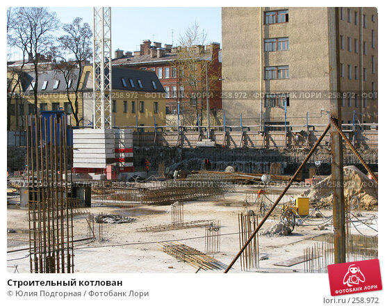 Строительный котлован, фото № 258972, снято 21 апреля 2008 г. (c) Юлия Селезнева / Фотобанк Лори