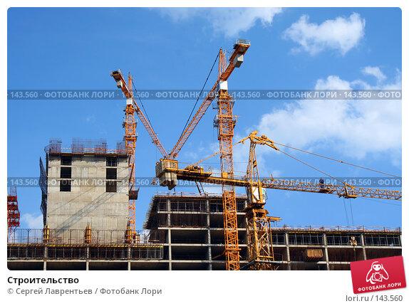 Строительство, фото № 143560, снято 14 июня 2007 г. (c) Сергей Лаврентьев / Фотобанк Лори