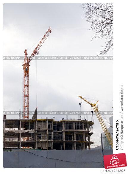 Купить «Строительство», фото № 241928, снято 19 марта 2008 г. (c) Сергей Лаврентьев / Фотобанк Лори