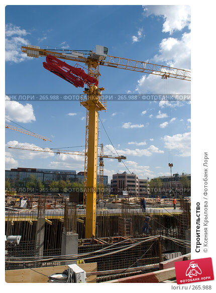 Строительство, фото № 265988, снято 26 апреля 2008 г. (c) Ксения Крылова / Фотобанк Лори